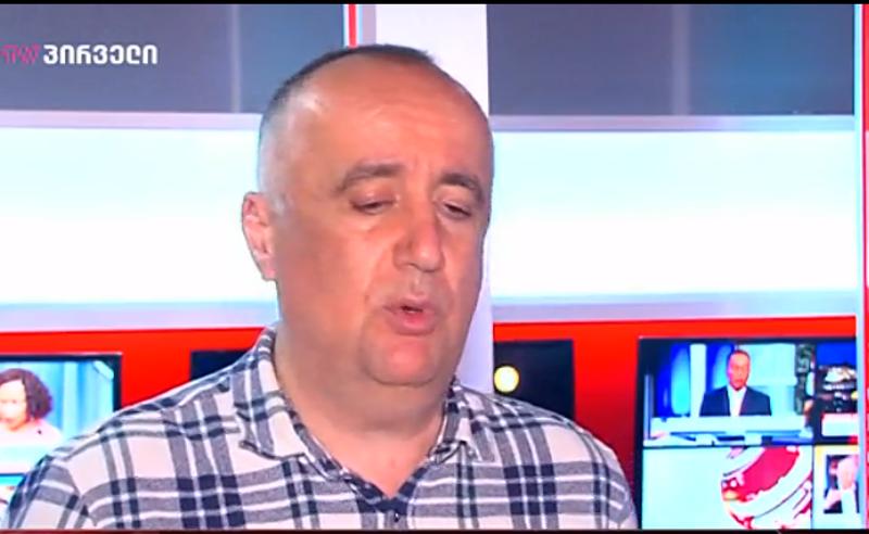 რაც ჩვენი ქვეყნისთვის კარგია, წარმოადგენს რუსეთისთვის ცუდ პროცესებს - აკაკი ბობოხიძე