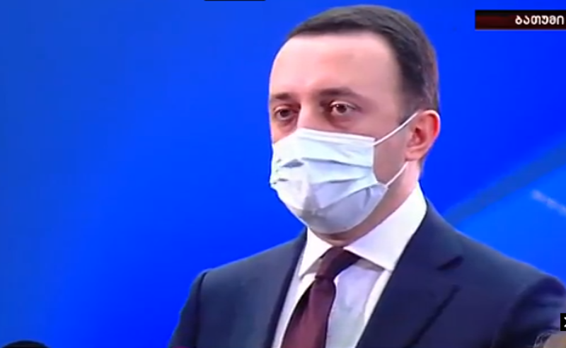 ირაკლი ღარიბაშვილი მისი წინამორბედის პოლიტიკაში მოსვლის თემაზე კომენტარისგან თავს იკავებს