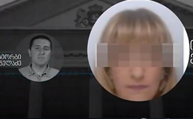 გამოვლენილია ხელისუფლების აგენტ-პროვოკატორი ქალი - ფინანსური პოლიცია მორიგ სკანდალში ეხვევა