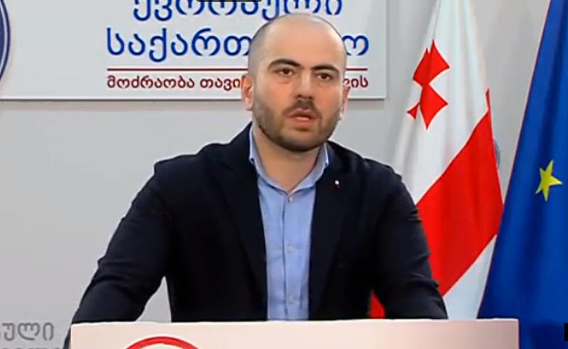 პოზნერის დელეგაციას საქართველოში გადაადგილებისთვის საშვები შსს-მ მისცა -  გიორგი კანდელაკი
