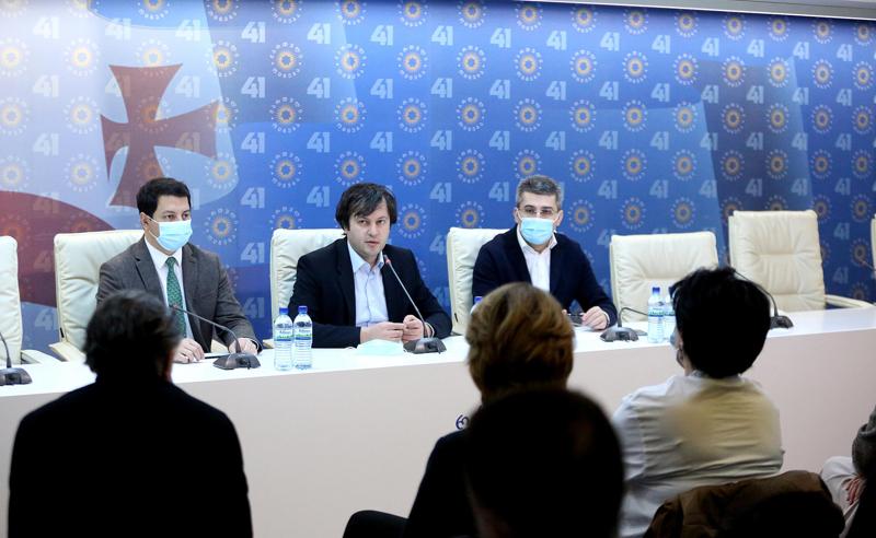 """EU-ს გაფრთხილება - """"ქართულ ოცნებაში"""" საგანგებო სხდომები ჩაინიშნა"""