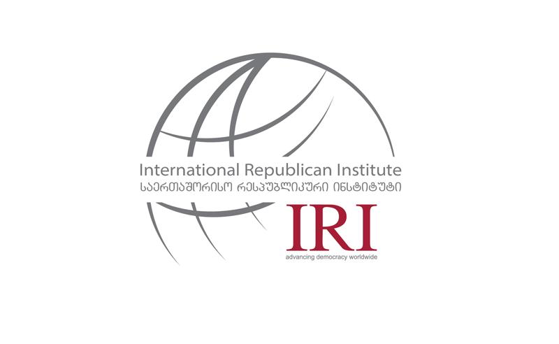 ოპოზიციის მიერ საპარლამენტო საქმიანობის ბოიკოტირებას 60% მხარს არ უჭერს - IRI-ს კვლევა