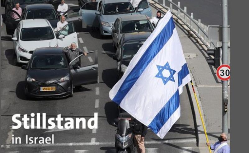 120 წამიანი სრული სიჩუმე - ისრაელში ჰოლოკოსტის მსხვერპლებს პატივს მიაგებენ