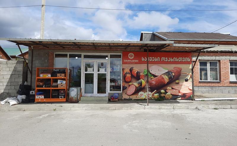 ქურდობა გორში - მაღაზიიდან წაღებულია ოთხი ბოთლი არაყი და 600 ლარი