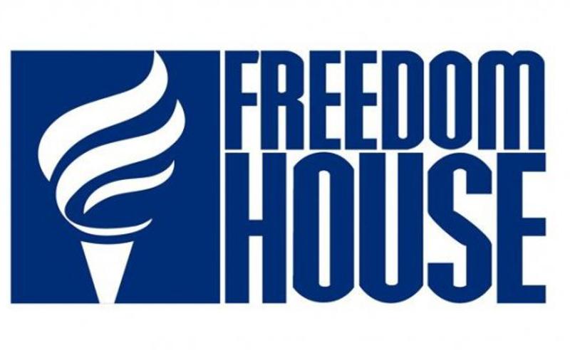 საქართველოში დემოკრატიულობის მაჩვენებელი საგანგაშო ნიშნულზეა - Freedom House-ის ანგარიში