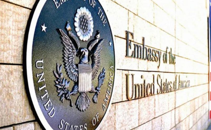 აშშ-ის საელჩო 23 მაისს თბილისში  დაგეგმილ აქციასთან დაკავშირებით თანამშრომლებს აფრთხილებს