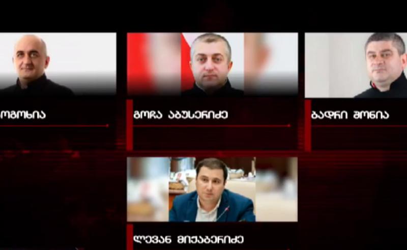 მოსამართლეთა კონფერენციამ საბჭოს 4 მოსამართლე წევრი აირჩია