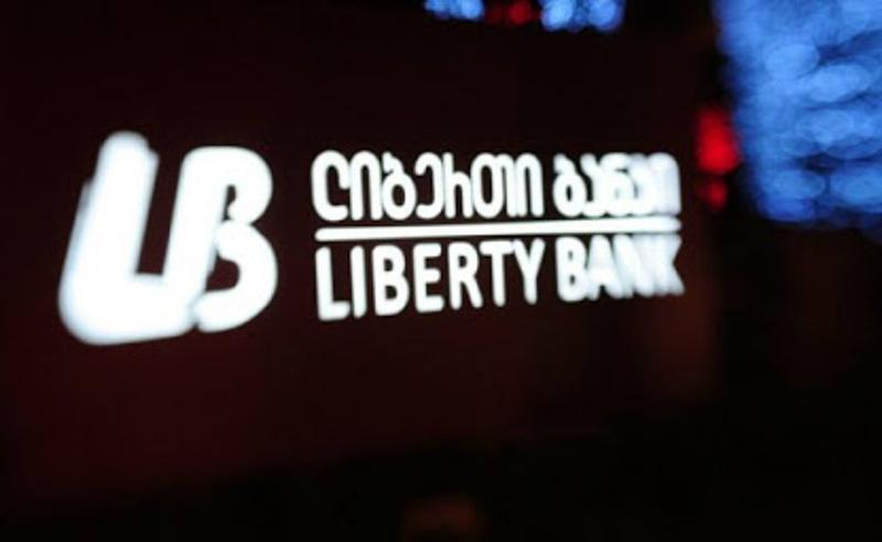 """ბანკიდან გამქრალი 3,5 მილიონი - """"ლიბერთი ბანკის"""" განცხადება"""