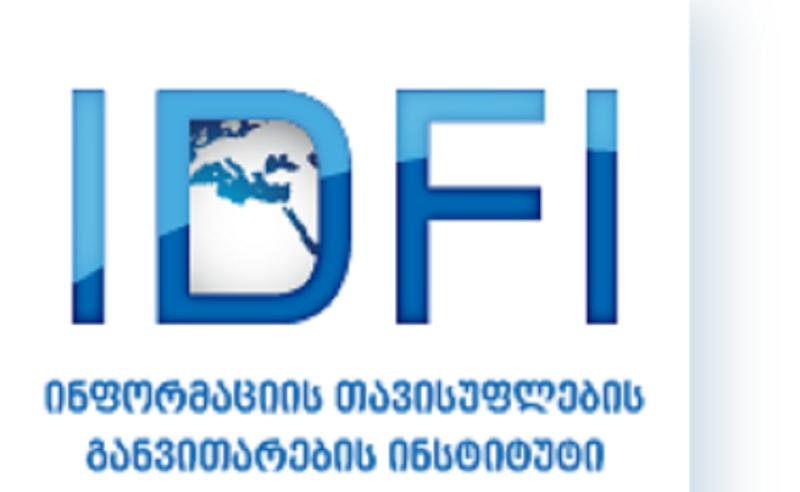 მუნიციპალიტეტები გაწევენ  ხარჯებს, რომელთა  დაფინანსების აუცილებლობა კითხვის ნიშნებს აჩენს - IDFI-ს კვლევა