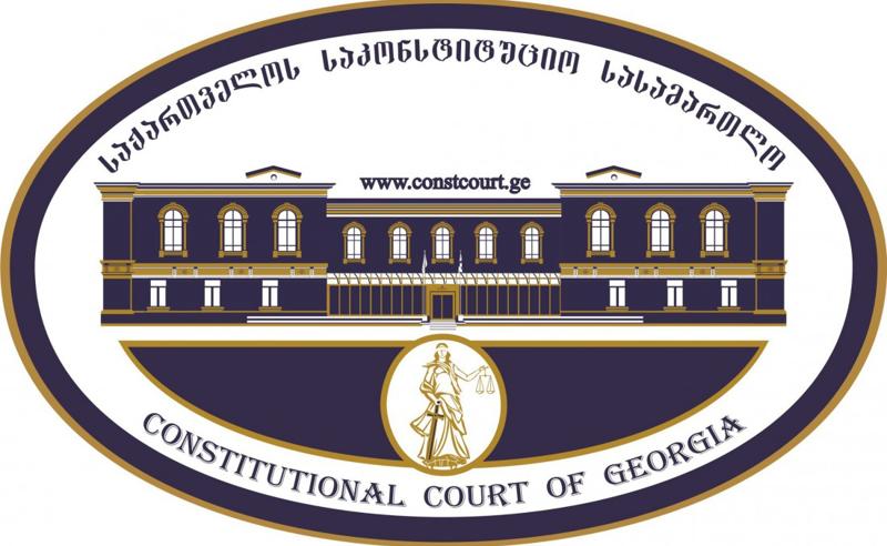საკონსტიტუციო სასამართლომ ტელევიზიების ერთობლივი სარჩელი წარმოებაში მიიღო