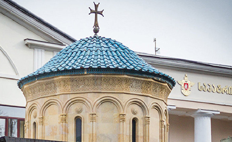 საქართველოს საპატრიარქოს ორგანიზებით ქაშუეთის ტაძართან აქცია გაიმართება