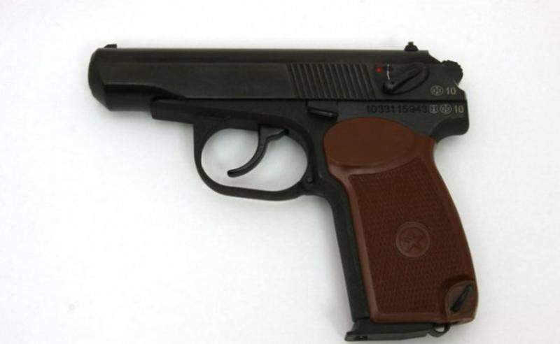 აკუსტიკური იარაღის ტარება აიკრძალება
