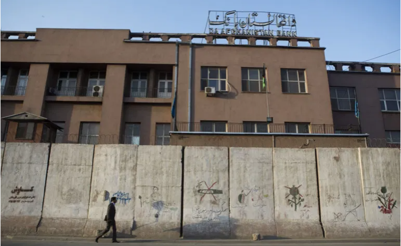 ამერიკამ თალიბანის კონტროლის ქვეშ არსებული მილიარდები დაბლოკა