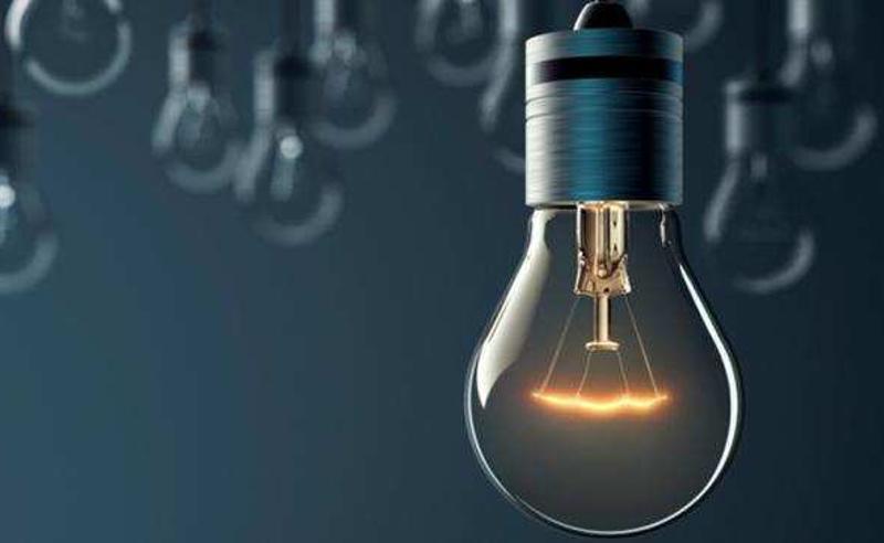თბილისის ნაწილს ელექტროენერგიის მიწოდება შეეზღუდება