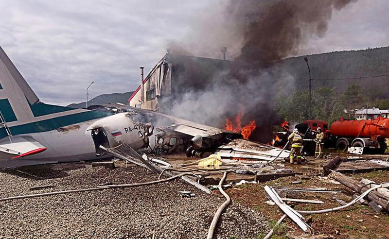 რუსეთში თვითმფრინავი ჩამოვარდა - დაღუპულია 4 მგზავრი