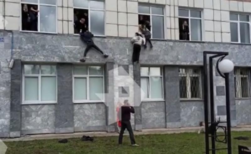 რუსეთში, პერმის უნივერსიტეტში, შეიარაღებული პირი შეიჭრა - არის მსხვერპლი