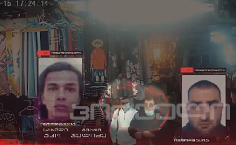 შოკისმომგვრელი კადრები - ნიკო კვარაცხელიას მკვლელობის შემდეგ თავდამსხმელები შოპინგზე წავიდნენ (ვიდეო)