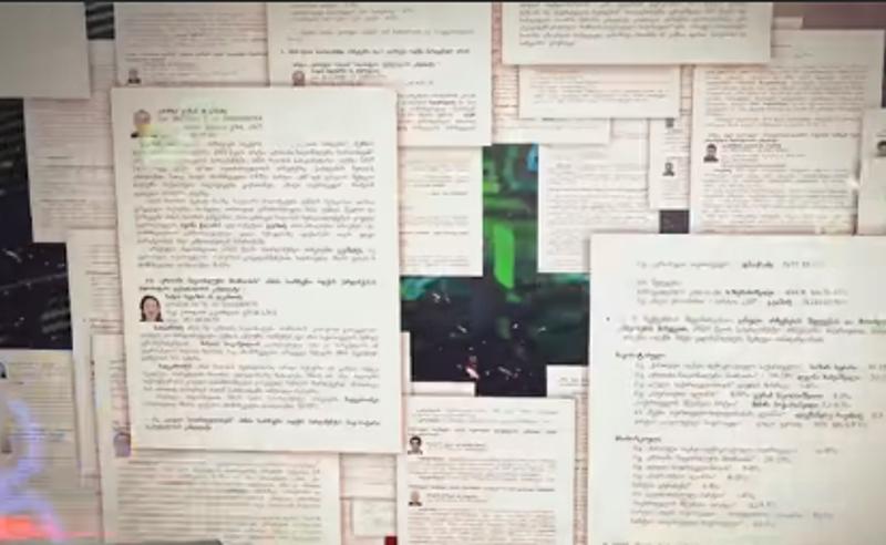 სისტემა შიგნიდან გატყდა - სუს-იდან მორიგმა საიდუმლო მასალებმა გამოჟონა (ვიდეო)