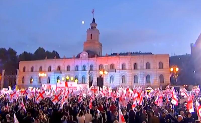 """""""თავისუფლება მიშას"""" - თბილისში სააკაშვილის მხარდამჭერი აქცია დაიწყო"""